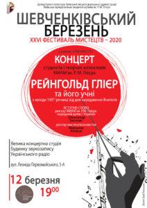 Дизайн Дарії Тимошенко