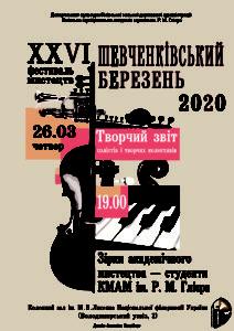 Дизайн Анжеліки Купрійчук