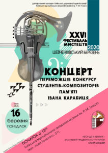 Дизайн Олександри Городничої