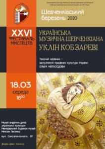 Дизайн Діани Хоменко
