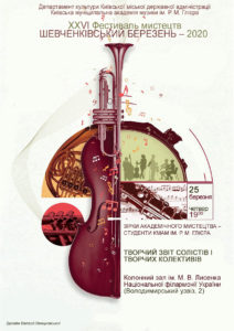 Дизайн Валерії Венцковської